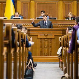 Відставка Гончарука та зміна уряду: як Рада переформатувала Кабінет міністрів. Текстовий онлайн
