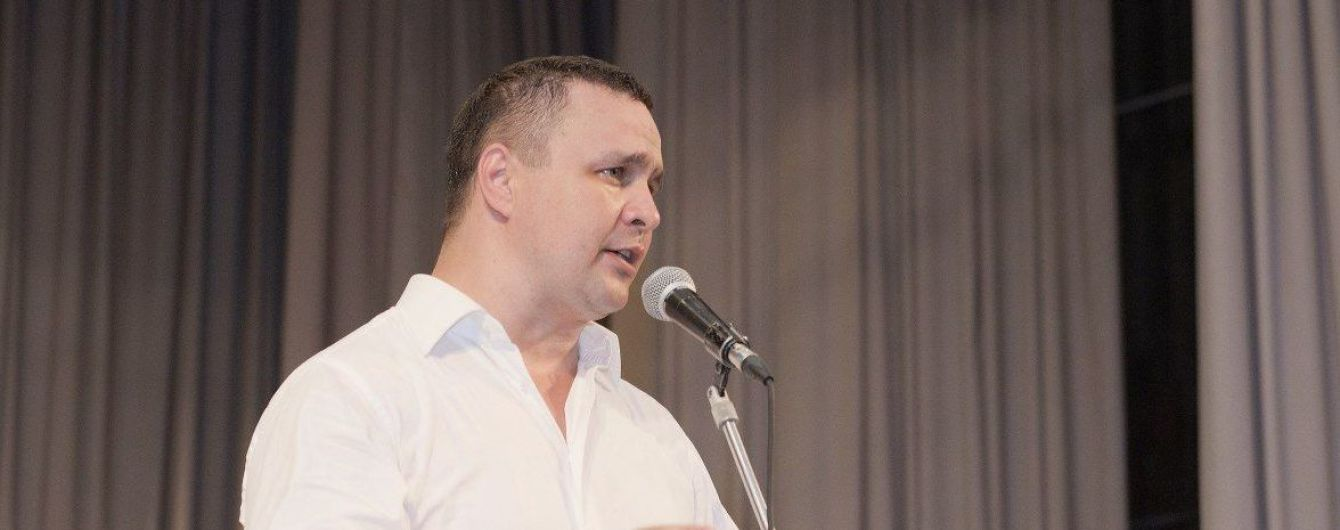 Суд призначив екснардепу Микитасю заставу у 5,5 млн гривень