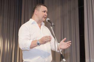 Суд назначил экс-депутату Микитасю залог в 5,5 млн гривен