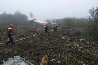 Катастрофа Ан-12 под Львовом: поисковая операция завершена, данные о жертвах окончательные