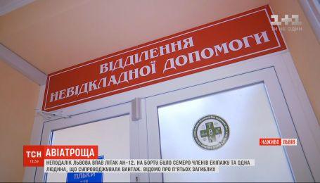 Авіатроща на Львівщині: в якому стані троє постраждалих