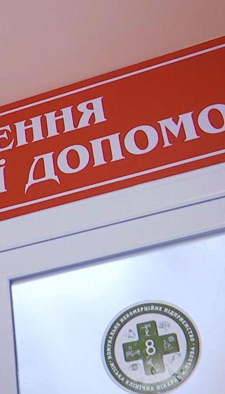 Авиакатастрофа на Львовщине: в каком состоянии трое пострадавших