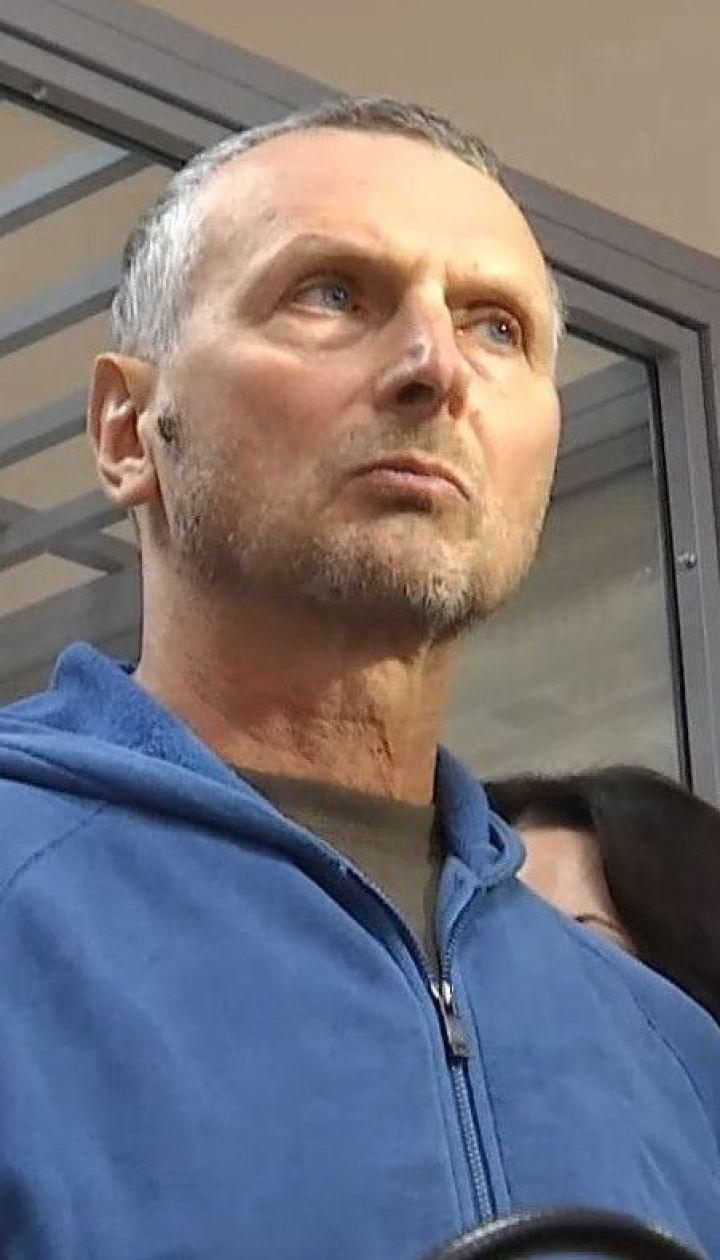 Хірурга-трансплантолога Олега Котенка випустили під домашній арешт