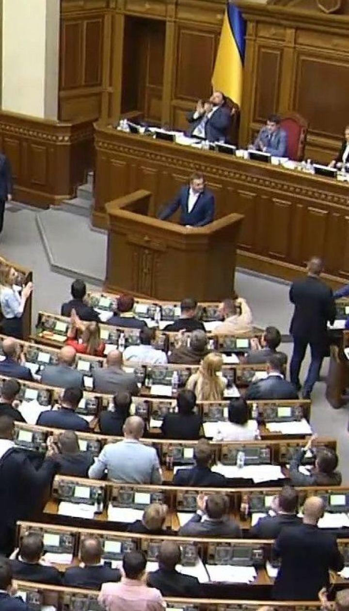 Верховная Рада разрешила НАБУ и ГБР прослушивать нардепов независимо от СБУ