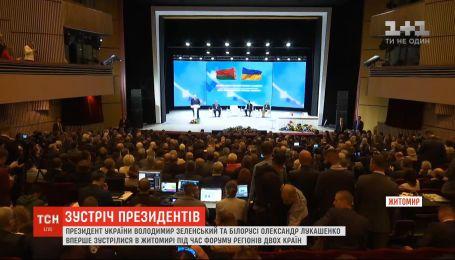 Володимир Зеленський зустрівся з президентом Білорусі: про що говорили