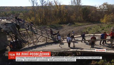 В Станице Луганской заработал вспомогательный мост через реку Северский Донец