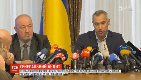 ГПУ перегляне справу Burisma, у якій працював син Байдена – Рябошапка