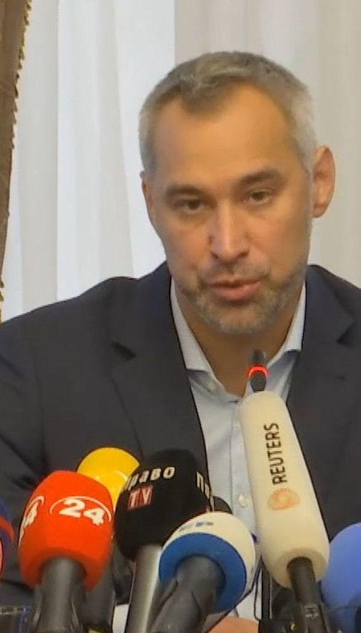 ГПУ пересмотрит дело Burisma, в которой работал сын Байдена - Рябошапка
