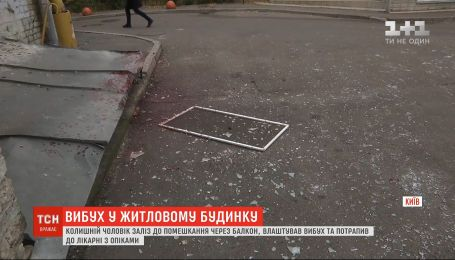 В Киеве прогремел взрыв в жилом доме, есть пострадавший