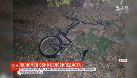 На Кировоградщине полицейский насмерть сбил велосипедиста
