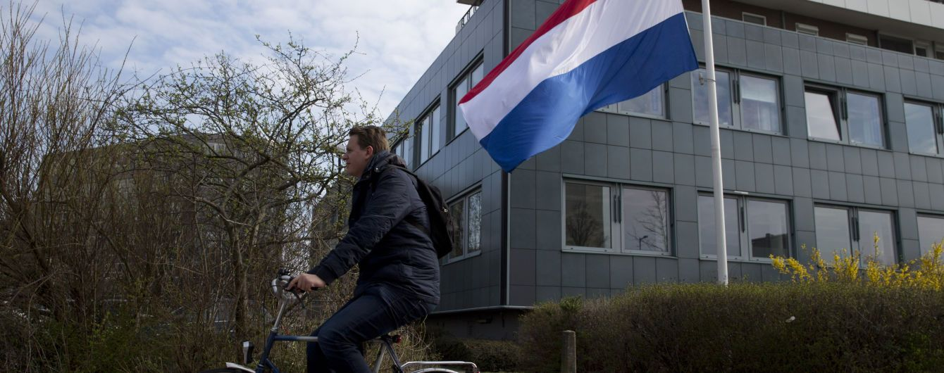 Никакой Голландии больше: Нидерланды оставляют одно официальное название