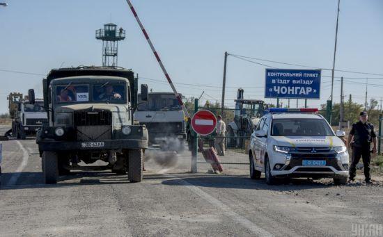 Прикордонники розповіли, скільки людей перетнули адмінмежу з окупованим Кримом