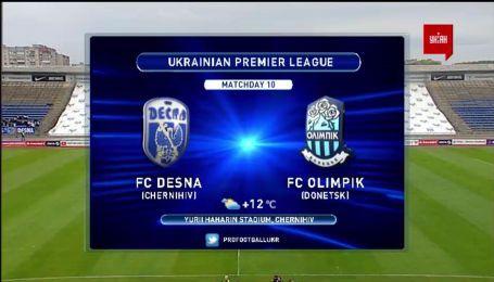 Десна - Олимпик - 1:0. Обзор матча