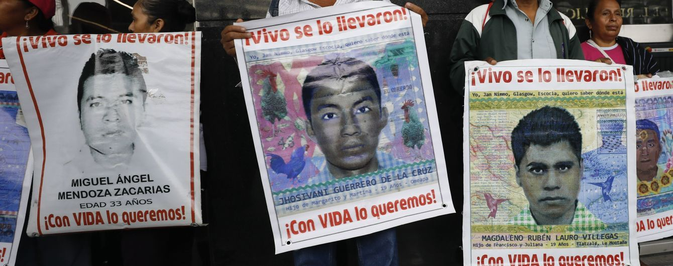 За одну ніч у Мексиці зникло понад 40 студентів — до цього причетні кримінальний синдикат та поліція. Деталі резонансної справи