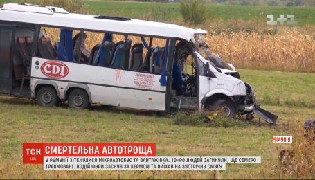 В Румынии столкнулись микроавтобус и грузовик: 10 человек погибли