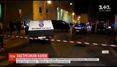Мужчина застрелил двух правоохранителей в итальянском городке Триест