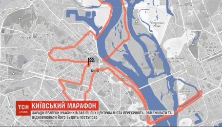 Из-за марафона в Киеве ограничат движение на 40-ка улицах и трех мостах