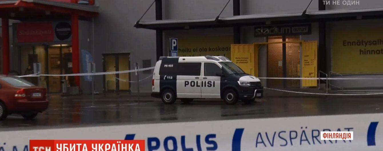 Резня в Финляндии: друзья погибшей ищут объяснений, почему жертвой стала украинка