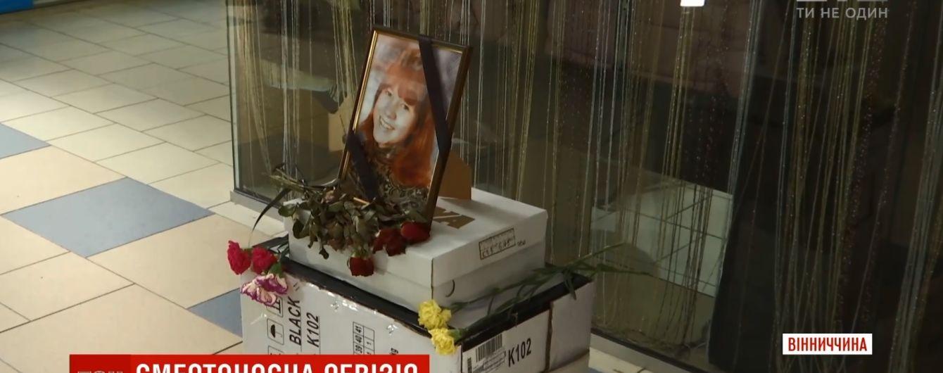 Самоубийство из-за недостачи в кассе: в Винницкой области повесилась 22-летняя продавщица