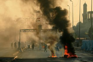 МЗС радить українцям не їздити до Іраку