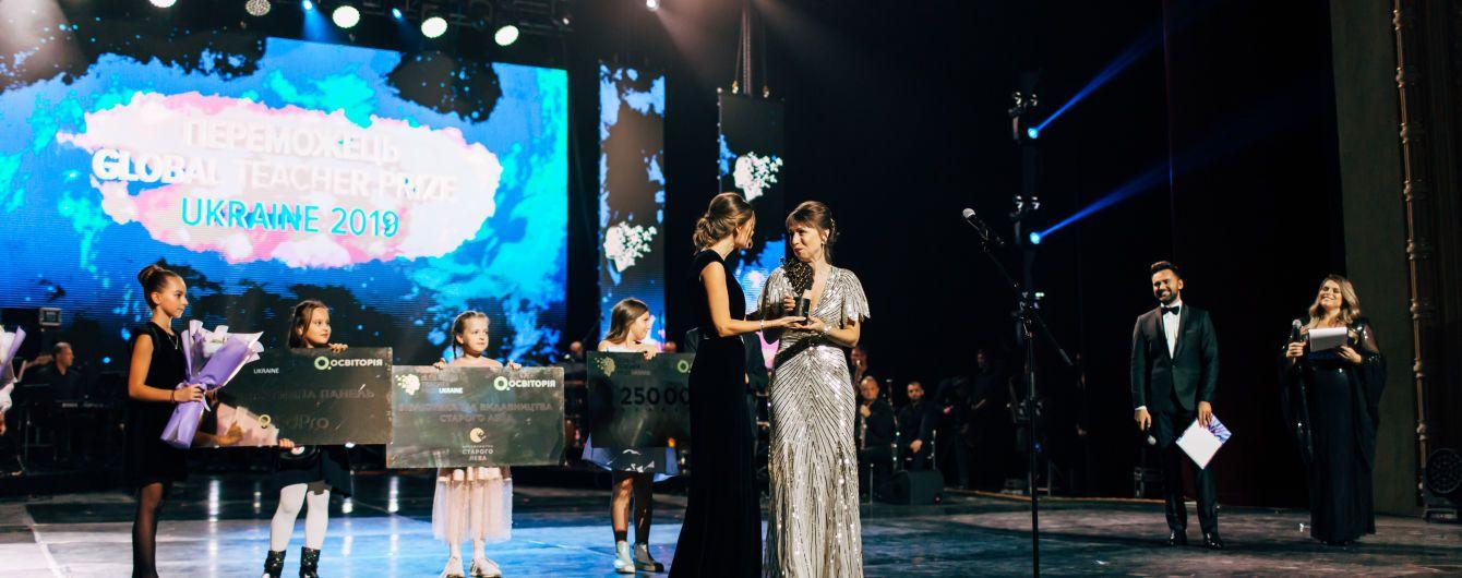 Премія Global Teacher Prize Ukraine назвала найкращого вчителя країни