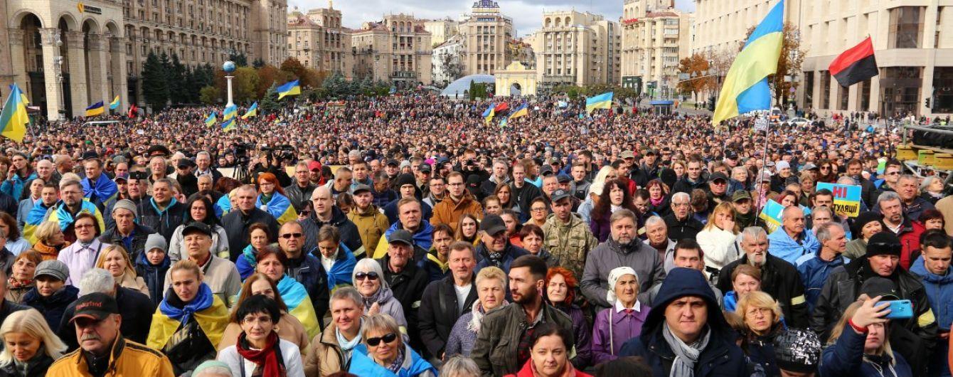 """У поліції підрахували кількість учасників віче """"Ні капітуляції"""" на Майдані у Києві"""
