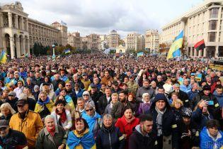 "В полиции подсчитали количество участников вече ""Нет капитуляции"" на Майдане в Киеве"