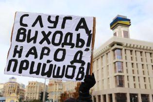 """Участники веча """"Нет капитуляции"""" пошли к Зеленскому"""