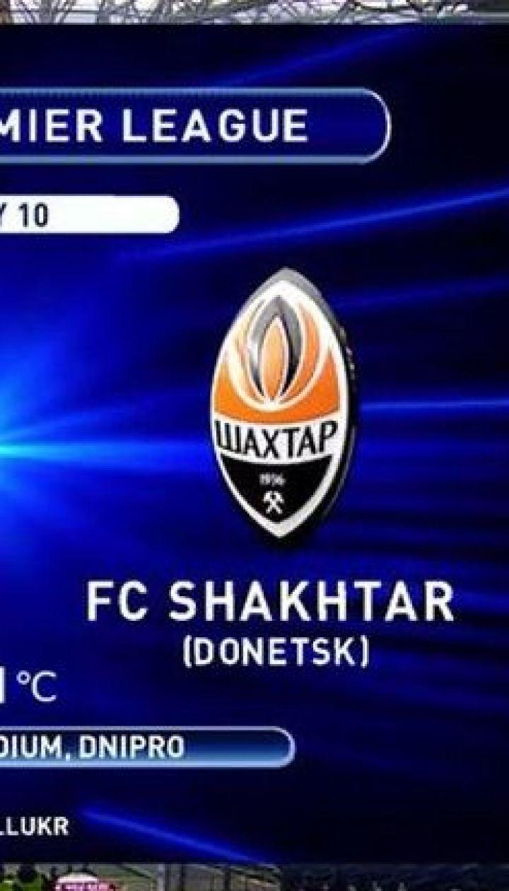 Дніпро-1 – Шахтар - 0:2. Відео матчу