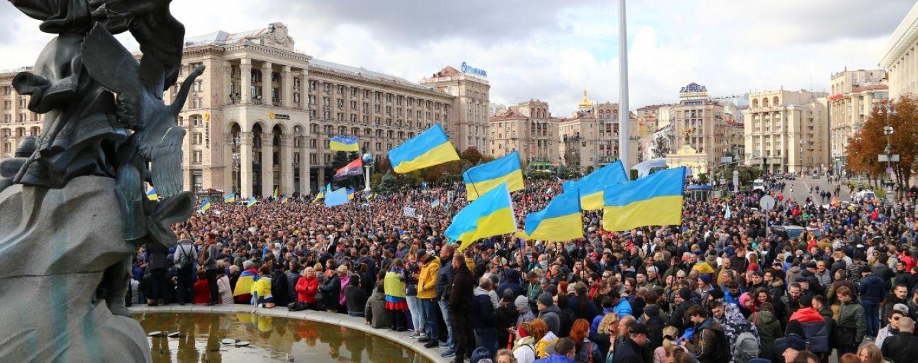 """Митинг в Киеве накануне """"нормандского формата"""" будут охранять три тысячи правоохранителей"""
