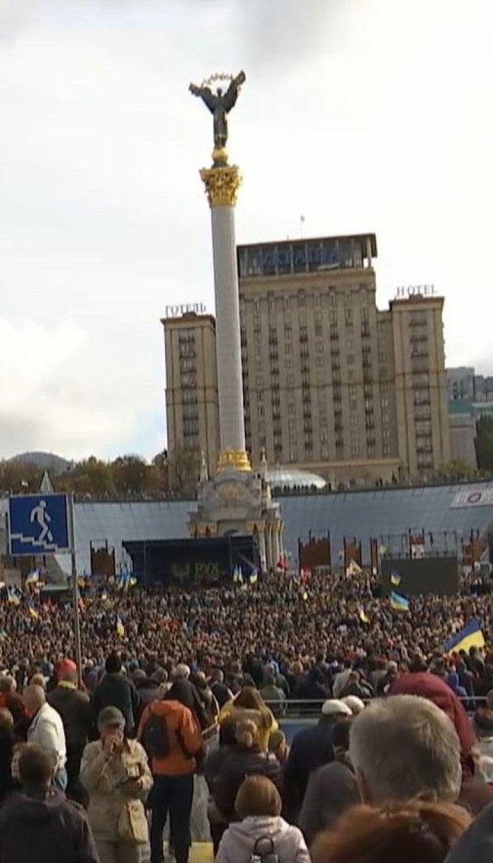 """Тисячі українців вийшли на протести у різних містах країни проти """"формули Штайнмаєра"""""""