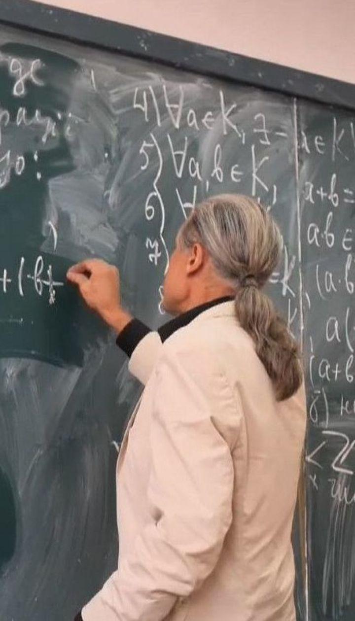 Кризис школьного образования: в Украине не хватает учителей химии, физики, математики и английского языка