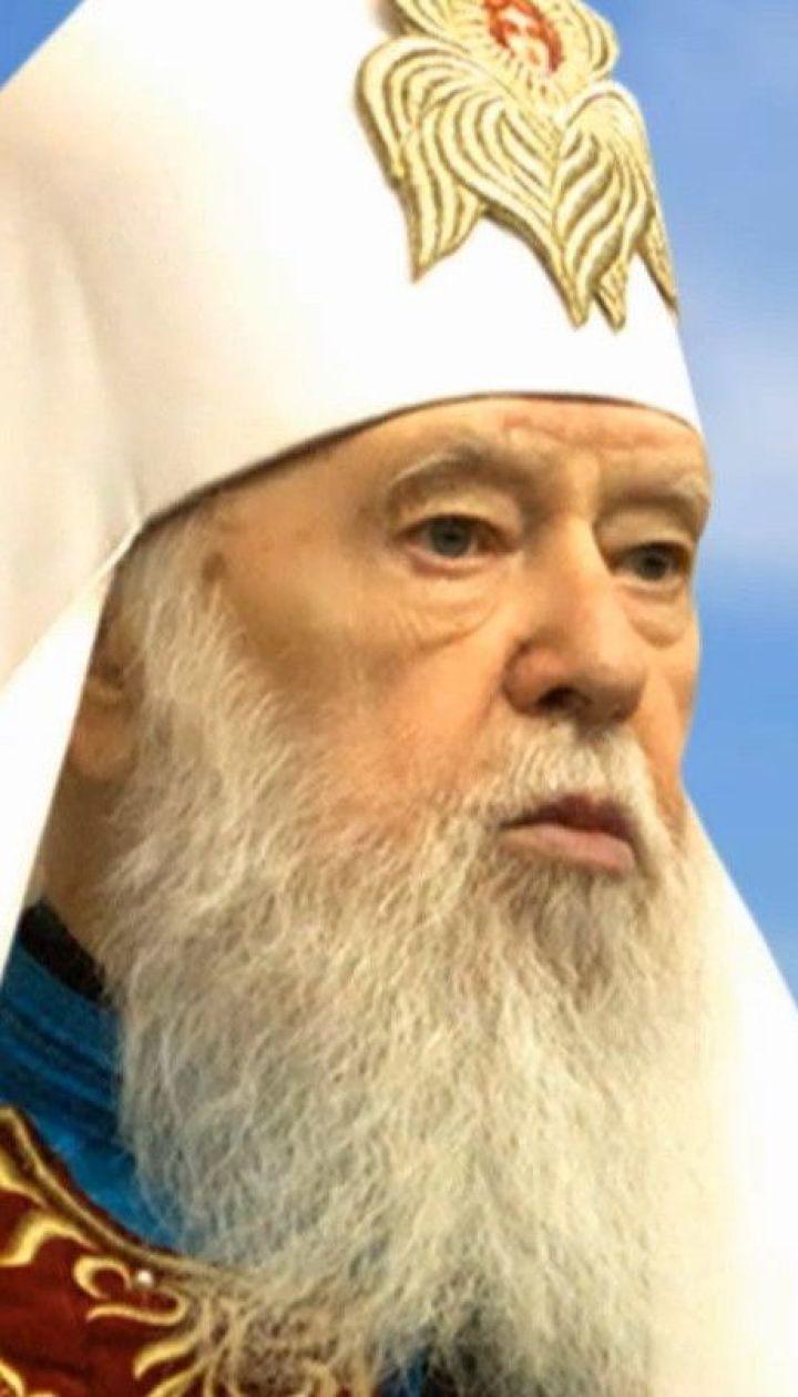 Наближені до проросійських політиків люди організовують мітинги на підтримку патріарха Філарета