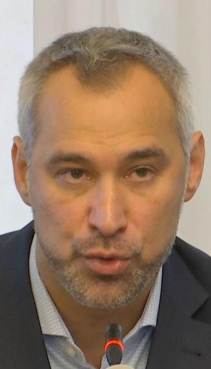 Рябошапка анонсував переатестацію прокурорів і аудит кримінальних проваджень посадовців