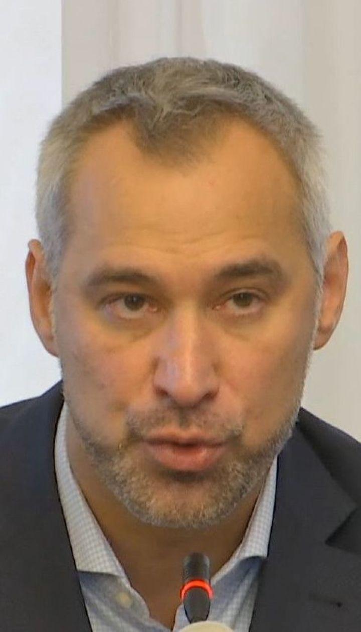 Рябошапка анонсировал переаттестацию прокуроров и аудит уголовных производств должностных лиц