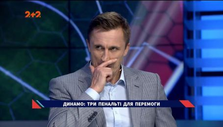 Колос - Динамо - 0:4. Експертний розбір матчу