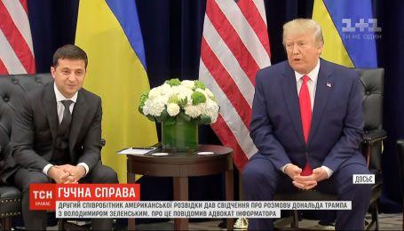 Второй сотрудник американской разведки рассказал о разговоре Трампа и Зеленского