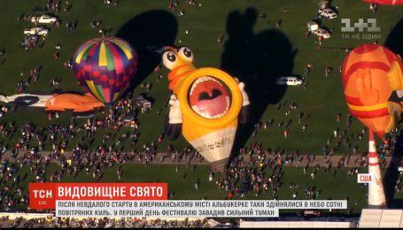 После неудачного старта в небо над США таки поднялись сотни воздушных шаров