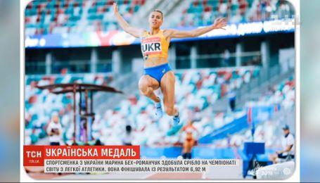 Украина завоевала серебро на чемпионате мира по легкой атлетике