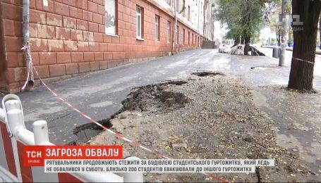 Из-за угрозы обрушения общежития в Днепре студентов переселили в нежилое помещение