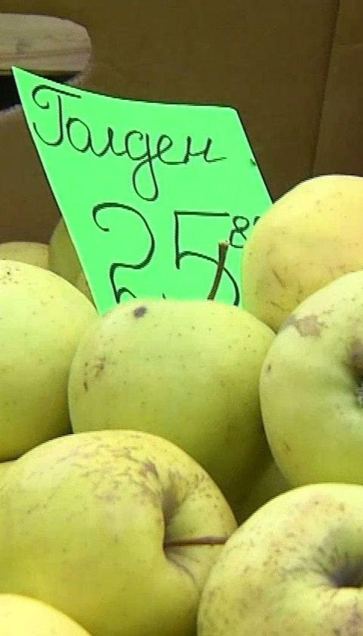 Яблуко чи банан: якому фрукту українці віддають перевагу і чому