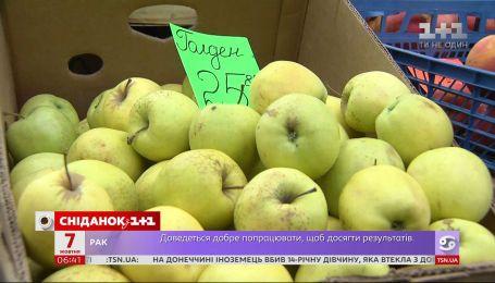 Яблоко или банан: какой фрукт предпочитают украинцы и почему