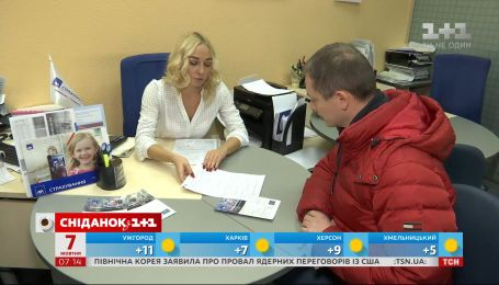 За полгода в Украине застраховали жизнь более 2 миллионов человек - экономические новости