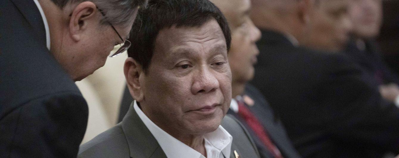 Президент Філіппін розповів про свою хворобу