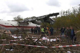 Смертельная авиакатастрофа под Львовом: в полиции назвали четыре версии крушения Ан-12
