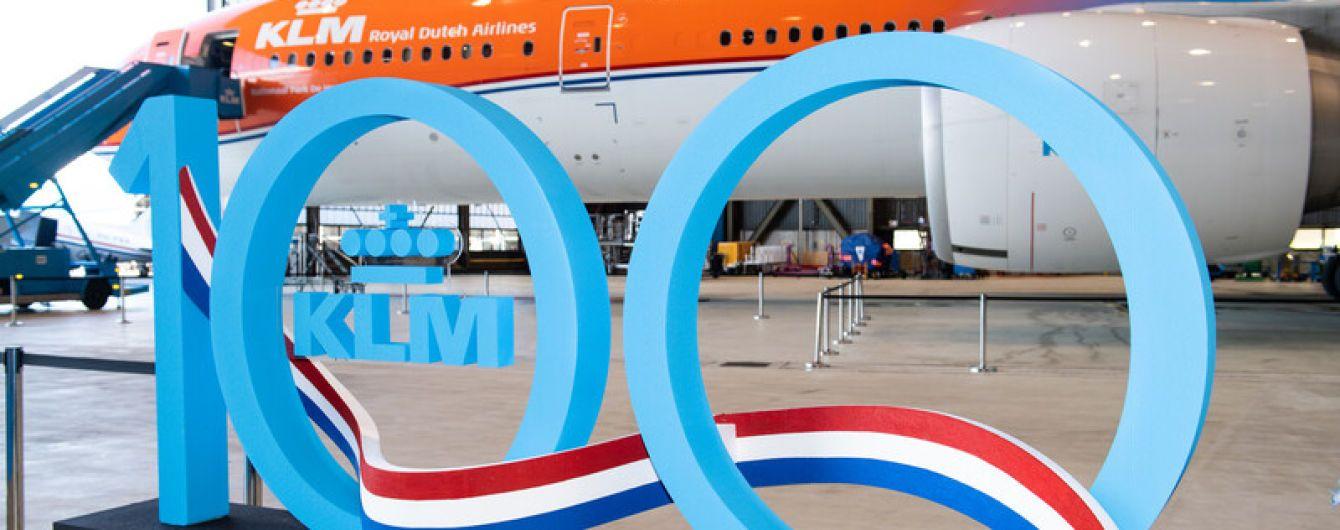 KLM празднует 100-летний юбилей