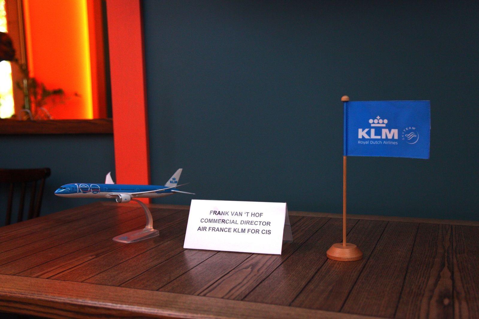 KLM_реклама