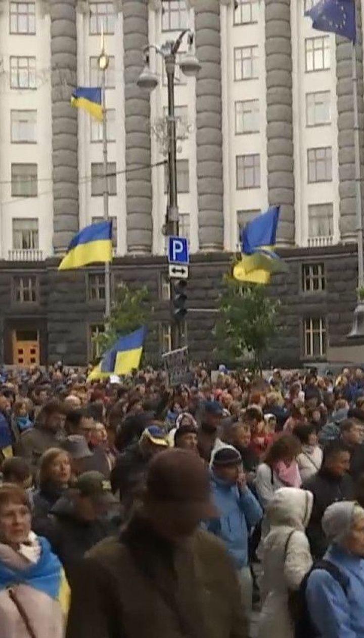 """У багатьох містах України відбулися мітинги проти """"формули Штайнмаєра"""""""