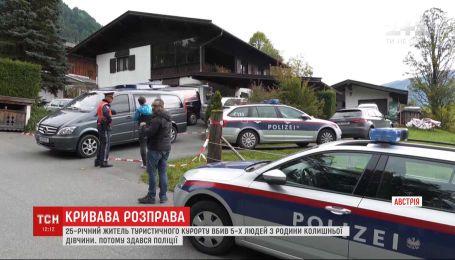 В Австрии 25-летний мужчина застрелил всю семью бывшей девушки из-за ревности