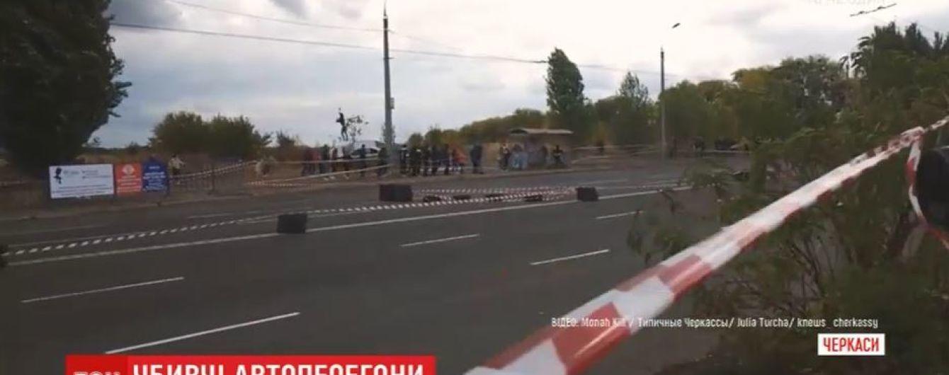 Пострадавший во время гонки в Черкассах снимал событие с квадрокоптера